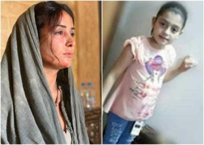 الفنانة السورية كندة حنا - الطفلة بتول