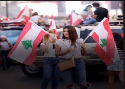 ثورة اللبنانيات تزوجني بدون مهر