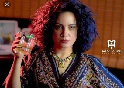 ريهام عبدالغفور في مسلسل زي الشمس