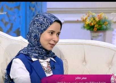 سمر صالح