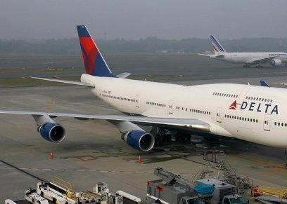 شركة الطيران
