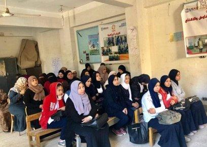 ندوة تحذر من مخاطر زواج القاصرات
