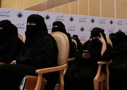 بدء قبول العنصر النسائي في كلية الملك فهد الأمنية بالسعودية