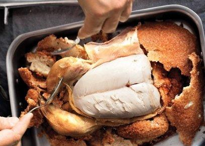 دجاج الملح على الطريقة التركية