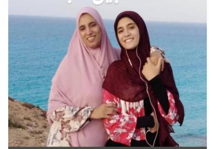 منيرة مصطفى الأم المثالية