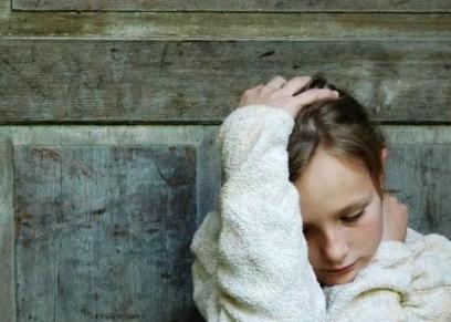 اكتئاب الفتيات