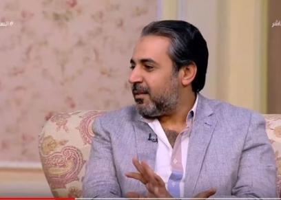 مروان الاحمدي خبير العلاقات الزوجية يتحدث لبرنامج السفيرة عزيزة