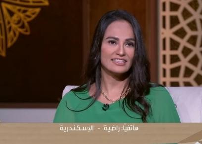الدكتورة شريفة شرف