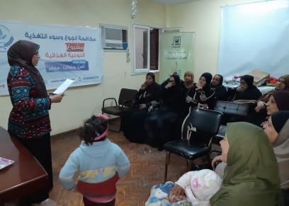 «أطفال السجينات» تقيم دورة «التوعية الغذائية» بالتعاون مع مؤسسة الإغاثة والطوارىء