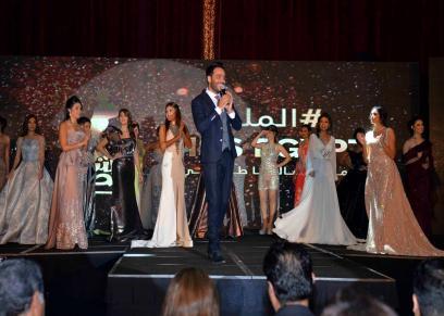 رامي جمال يشعل حفل ختام ملكة جمال مصر 2018
