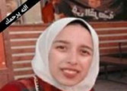 الطالبة سارة طارق