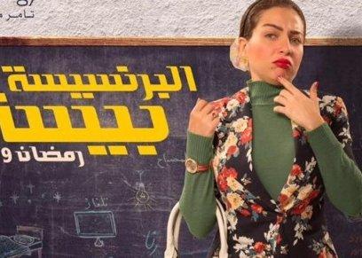 مكياج دراما رمضان 2019