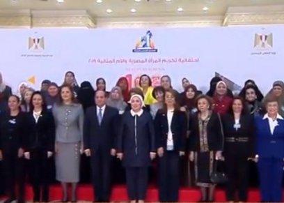 احتفالية المرأة المصرية