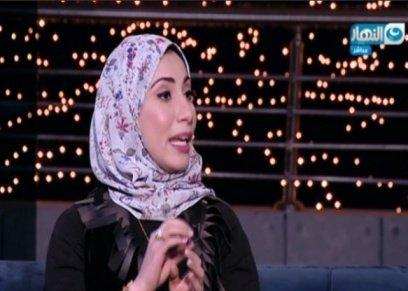 دينا عبدالله