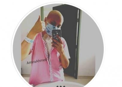 أميرة أحمد .. محاربة السرطان