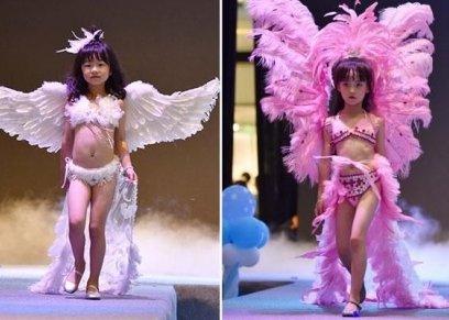 عرض أزياء الفتيات