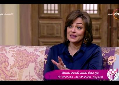 الدكتورة  ليديا جاد الله .. أخصائية نفسية
