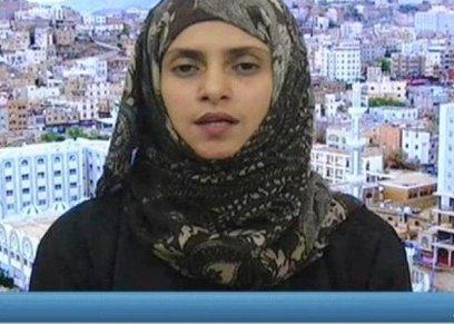 الناشطة ريهام البدر