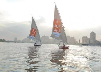 المراكب الشراعية تبحر في نهر النيل حاملة رائل لمناهضة العنف ضد المرأة