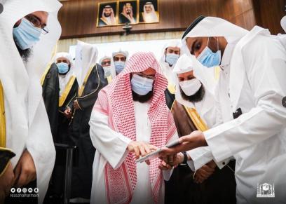 افتتاح القسم النسائي لكلية الحرم المكي