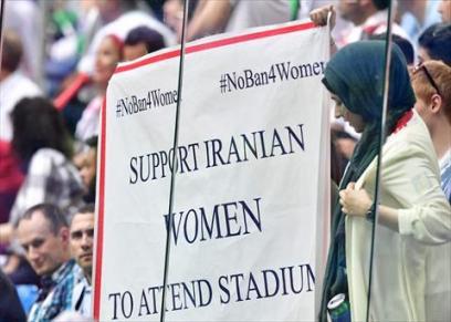 صورة اللافتات