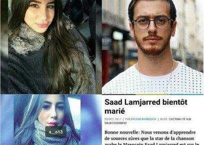 سعد لمجرد وحبيبته التونسية