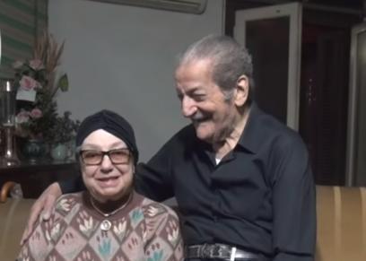حسين قدري وزوجته
