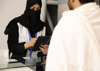 بعض الباحثات في الهيئة العامة للاحصاء السعودية
