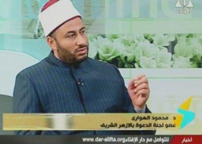 محمود الهواري