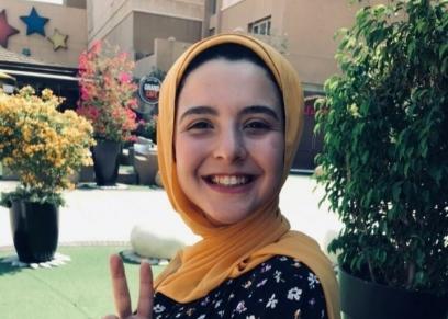 زينب عثمان