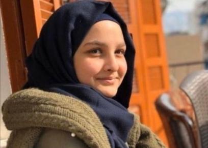 الضجية زينب الحسيني