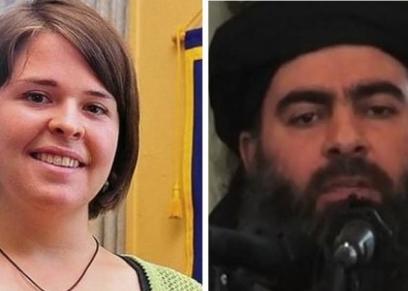 كايلا مولر وأبو بكر البغدادي