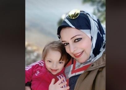 رهف طفلة من متلازمة داون واصغر موديل