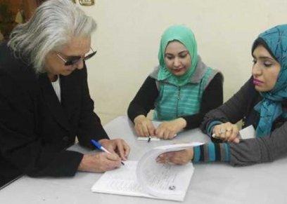 زوجة محمد حسنين هيكل