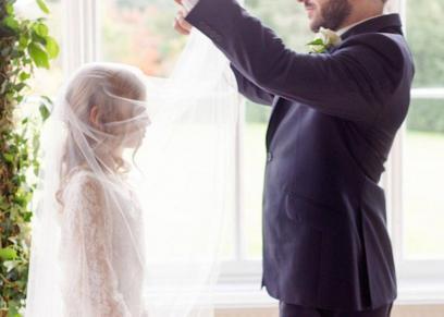 صورة أرشيفية لزواج طفلة