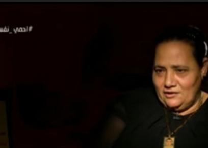 والدة الشهيد عماد أمير رشدي