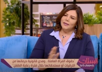 المحامية دينا حسين