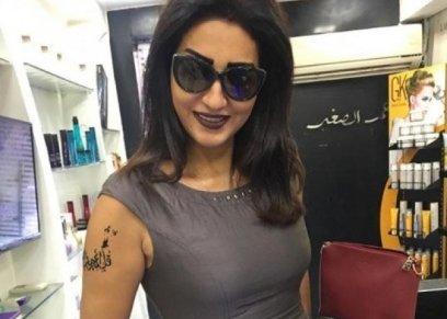 وفاء عامر تضرب أبنها..