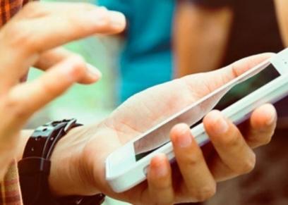 التجسس عبر وسائل الإتصال الحديثة