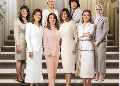 إطلالات كلاسيكية وألوان زاهية.. وزيرات مصر في شهر المرأة: