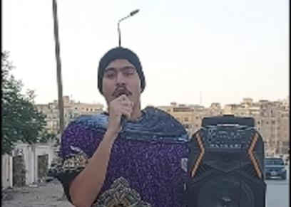 الشاب أحمد رمزي