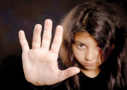 العنف ضد الأطفال