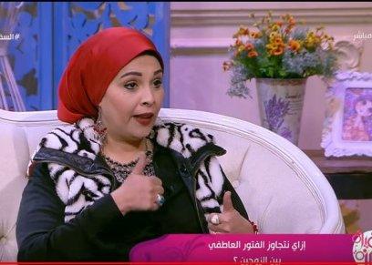 عزة حامد
