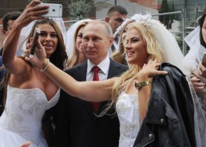 فلاديمير بوتن وليودميلا بوتينا