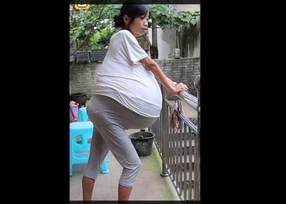 السيدة الصينية