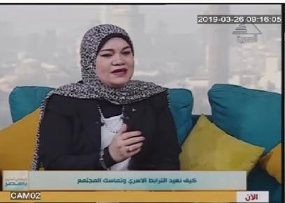 الدكتورة ولاء شبانة أستشارى الصحة النفسية والسلوكية