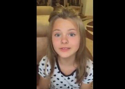 الفتاة الأوكرانية