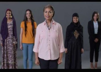 مبادرة دعم صحة المرأة