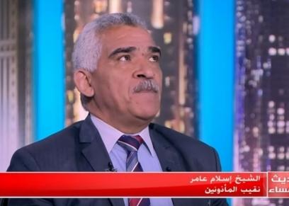 الشيخ إسلام عامر