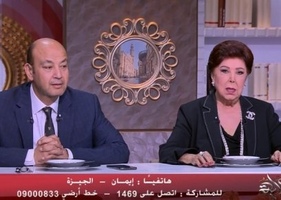 عمرو أديب ورجاء الجداوي